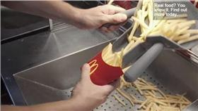 圖/翻攝自美國麥當勞影片
