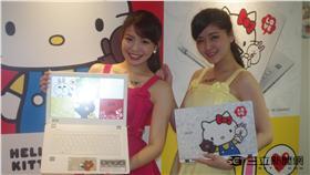 宏碁 KITTY X LINE FRIENDS Aspire V13