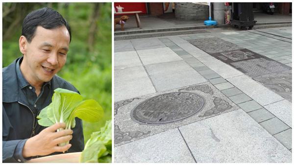 朱立倫下令補救三峽老街鑄鐵雕花石板、水溝蓋(合成圖/翻攝自朱立倫FB)