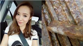 茵茵,太陽的後裔,https://www.facebook.com/yinyin618/?fref=ts