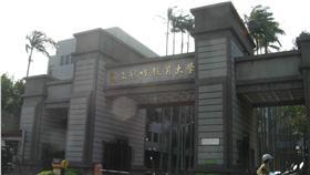 新竹教育大學 (維基)
