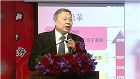 旺旺集團主席蔡衍明