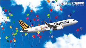 台灣虎航宣佈將於6月29日開航桃園-仙台航線,成為率先開航日本東北航點的廉價航空。(圖/翻攝自台灣虎航臉書)