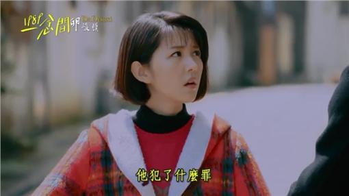 1989一念間