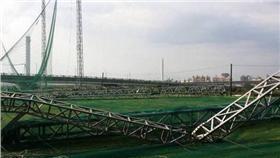 鐵柱 (翻攝畫面)