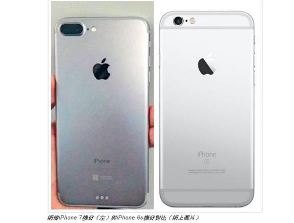香港新聞網站巴士的報日前報導秀出網上瘋傳幾張據稱是iPhone 7手機機背的照片。(取自巴士的報網站www.bastillepost.com)