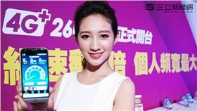 台灣之星2600頻段開台邁向4G+。(圖/李鴻典攝)