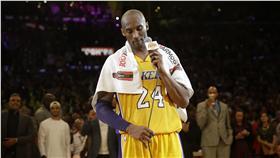 Kobe(ap)