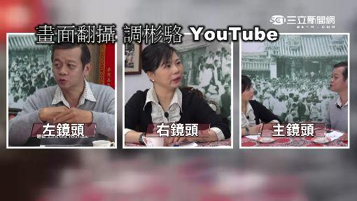 白沙屯媽閃魏家 週刊KUSO挨告求償1億