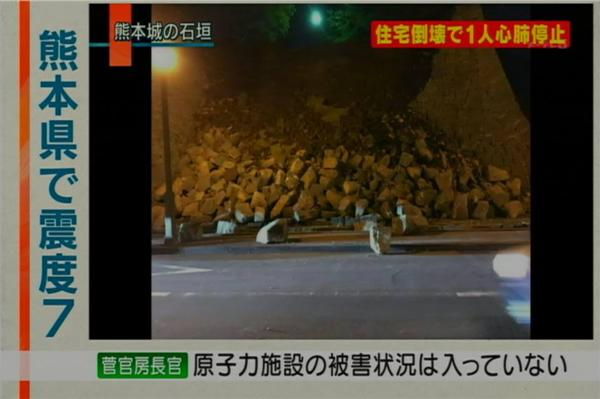 日本熊本城圍牆倒塌(圖/翻攝自NHK)