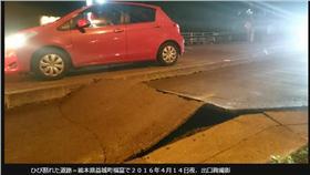 日本九州熊本縣地震/日本每日新聞網站 (http://mainichi.jp/graphs/20160414/hpj/00m/040/005000g/11)