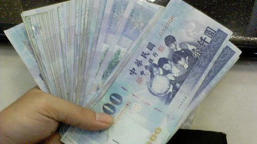錢,鈔票,flickr: https://www.flickr.com/photos/osolemio/388976662/in/photolist-AnBdb-auVod1-pS7THS-7howB3-qyULEL-qhqxif-qhyxiM-qhywAp-qwGjXJ-A6DTSL-pCdm2n-pSfzQn-q9CNVd-5F2YVn-pS7TvN-pS8KhJ-q7pBYf-pSfARF-q9vLTk-pSgUYt-pS7S25-q9CNEU-q9CMSS-fb4amH-evrZ6g-pAER2i-eDt7bZ-6Vs6re-eq4YX-8AVXiZ-7LJLJA-8gErEJ-4izeks-iZQWdm-4tkFhZ-fgtM9P-Crccn-HuKtf-4RkEaf-w53eju-yp11rS