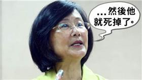 羅瑩雪,法務部長,死掉了,失言,質詢,答覆▲圖/翻攝自靠北就可臉書