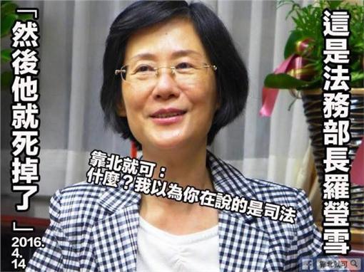 陳芳明,政大教授▲圖/翻攝自靠北就可臉書