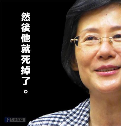 陳芳明,政大教授▲圖/翻攝自台灣賦格臉書