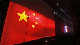 中國大陸、五星旗、兩岸(圖/路透社/達志影像)