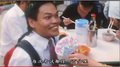 八兩金 圖/翻攝自YouTube