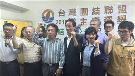 台聯黨主席投票(圖/翻攝自台灣團結聯盟FB)