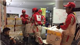 日本赤十字會賑災現場(圖/翻攝自中華民國紅十字會FB)