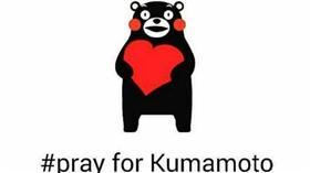 熊本強震,祈禱,日本網友 (圖/翻攝自推特)