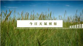 【天氣圖】,今日天氣預報,氣象,準氣象(圖/https://www.flickr.com/photos/80901381@N04/7787881458/)