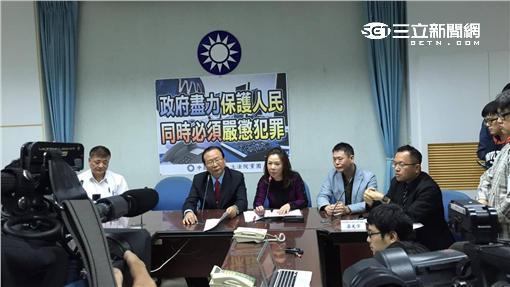 國民黨記者會,林為洲,李彥秀