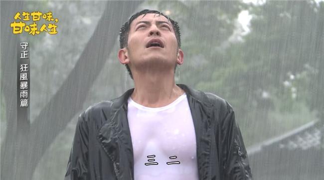 影/趙駿亞濕身 白衣下好身材超養眼