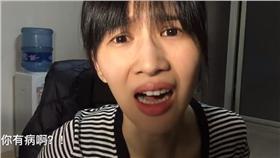 網紅PAPI醬 (圖/翻攝自YouTube)