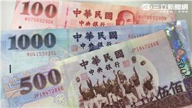 新台幣、鈔票、百鈔(圖/施郁韻攝影)