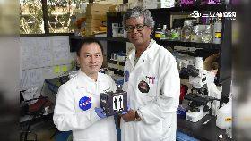 太空製藥19081317E1922
