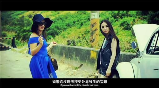 林依晨、迷途台北/翻攝自YouTube