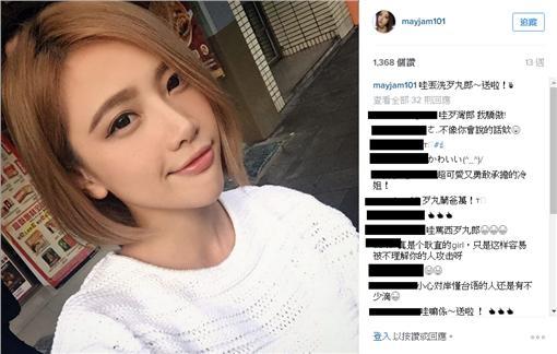 周楊青、陳立泠/翻攝自instagram