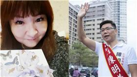 翻攝自張晉婷(左)、陳明義(右)臉書