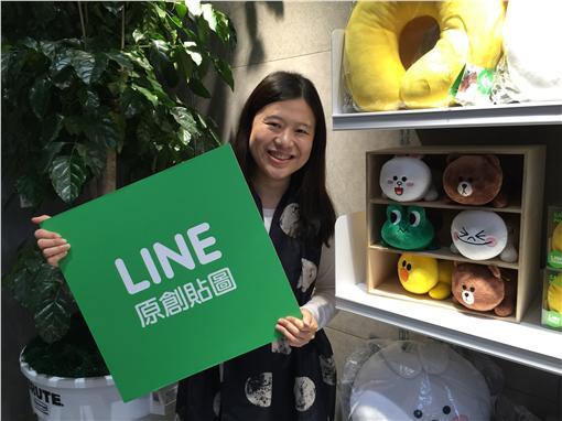 呂苔君,LINE,貼圖,主管(圖/中央社)