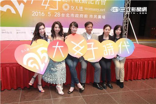 20160420-獨立女聲 Lara 梁心頤與姐姐 Esther 梁妍熙 為女生曾因性別意識遇到的挑戰以及分享為性別平等所做出的努力
