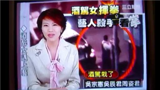 揭密/東區KTV不只狗仔愛出沒 也是「他」的最愛(翻攝網路)