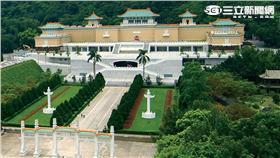 故宮博物館(圖/故宮博物館官網)