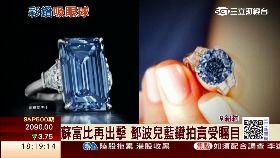 S 有色鑽石夯1300