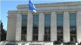 世界衛生大會(WHA)即將在5月23日舉行,但台灣尚未收到世衛組織(WHO)邀請函,駐日內瓦辦事處正與世衛組織秘書處積極聯繫中。圖為世界衛生組織所在的聯合國歐洲辦公大樓。(圖/中央社)