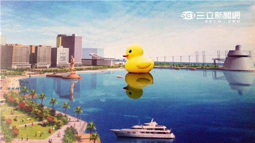 黃色小鴨游進澳門,與恐龍拚人氣。(圖/澳門旅遊局提供)