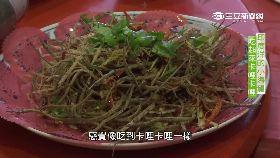 中部美食鹹酥小海龍1800