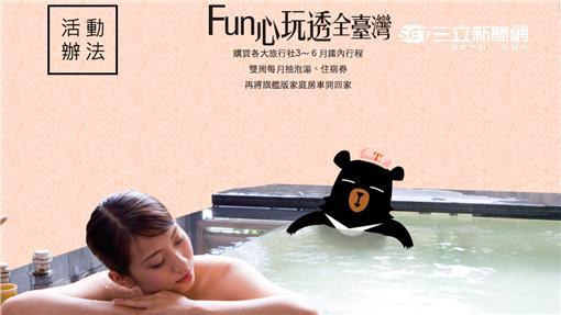 交通部觀光局為鼓勵民眾帶媽媽到戶外出遊享受踏青樂趣,特別從「Fun心玩透全台灣」活動中,精選4條適合銀髮族旅遊行程。(圖/翻攝自FUN心玩透全台灣官網)