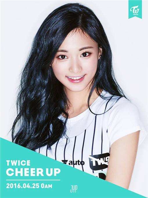 韓國女團TWICE、周子瑜(圖/翻攝自TWICE臉書)