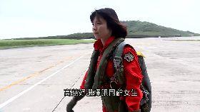 戰機女飛官gSOT