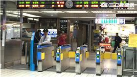 台鐵閘門,台鐵驗票閘門,剪票閘口,刷票入口