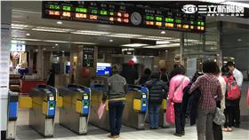 台鐵閘門,台鐵驗票閘門,剪票閘口,刷票入口,旅客