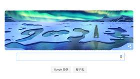 世界地球日 谷歌