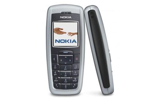 全球熱賣手機(圖/翻攝自騰訊網站)