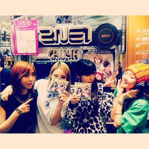 2NE1 圖/翻攝自2NE1臉書
