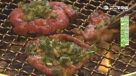 南部美食和牛燒肉1800